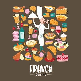 Французская кухня набор клипартов традиционная французская кухня