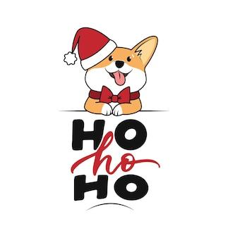 Забавный пес в шляпе санты фраза хохохо голова корги хороша для рождественских открыток Premium векторы