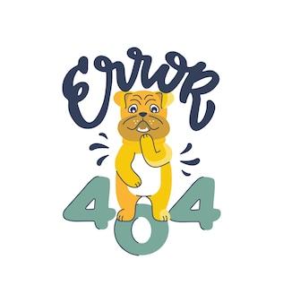 웃긴 알몸 개가 몸을 가리고 있습니다. 만화 같은 불독과 글자 문구-오류 404.