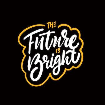 미래는 밝은 손으로 그린 다채로운 문구 레터링 벡터 일러스트 레이션입니다