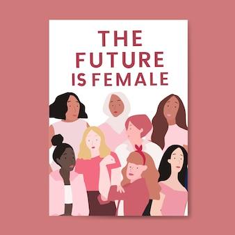 미래는 여성 벡터입니다