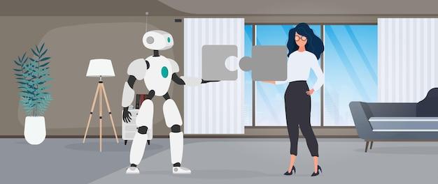 女の子とロボットはパズルのピースを持っています。チームワークの概念。