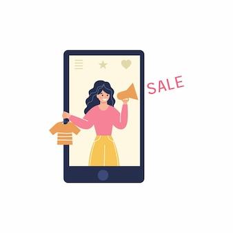 그 소녀는 손에 확성기를 들고 당신을 할인에 초대합니다. 온라인 상점의 판촉, 할인 및 판매. 스마트폰을 통한 온라인 구매. 벡터 평면 문자입니다. 원격 쇼핑.