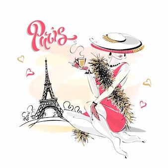 帽子の少女はコーヒーを飲みます。パリのファッションモデル。