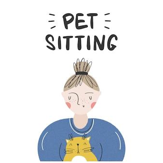 소녀는 고양이와 함께 앉아있다. 동물 관리 서비스. 플랫 스타일의 일러스트