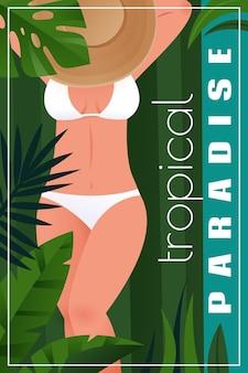 女の子は日光浴をしています。上からの眺め。夏のポスター。トロピカルパラダイス。