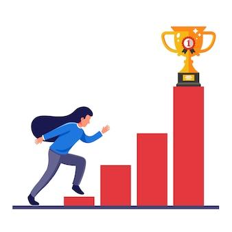 女の子は自分の目標に到達し、機会のはしごで賞を獲得します。フラットキャライラスト。