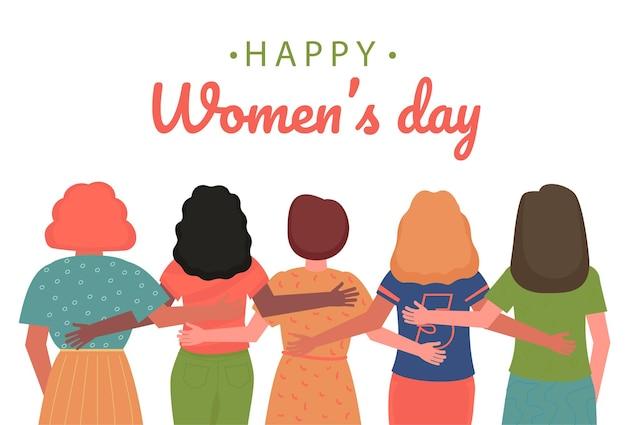 소녀들은 자매애와 페미니즘의 상징 인 포옹에 서 있습니다.