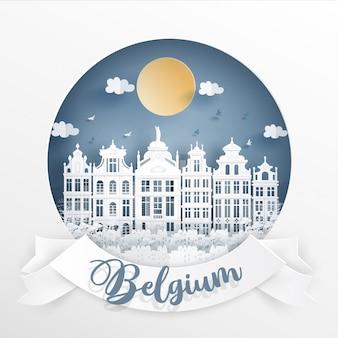 브뤼셀 그랜드 플레이스. 벨기에