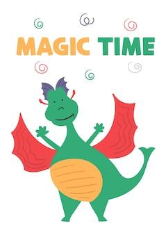 발을 흔드는 그린 드래곤. 이야기에 나오는 마법의 캐릭터. 레터링 매직 타임이 있는 어린이 방 포스터