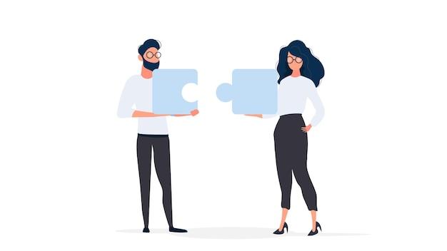 남자와 여자는 퍼즐 조각을 들고 있습니다. 팀워크 개념입니다. 외딴. 벡터.