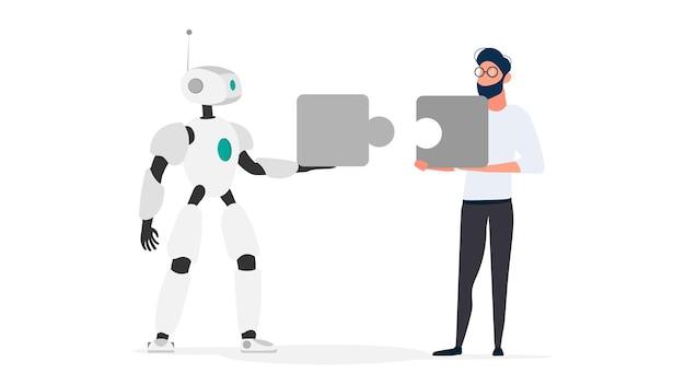 男とロボットはパズルのピースを持っています。チームワークの概念。