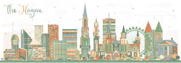 컬러 건물과 헤이그 네덜란드 도시 스카이 라인
