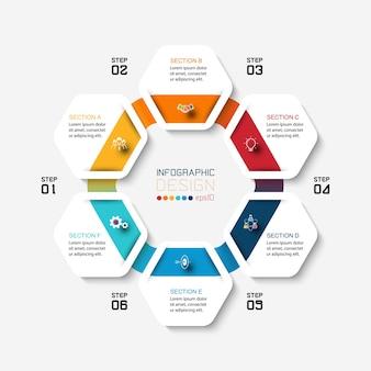 육각형 꽃 디자인은 6 단계의 과정과 작업 과정을 나타냅니다.