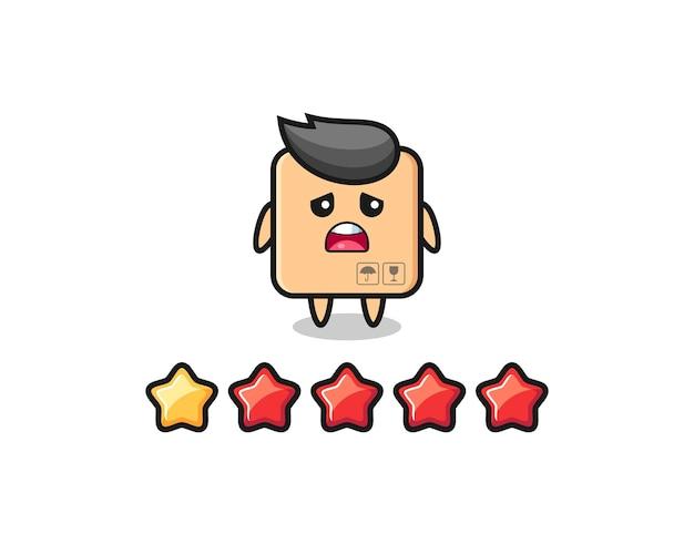 顧客の悪い評価のイラスト、1つ星の段ボール箱のかわいいキャラクター、tシャツ、ステッカー、ロゴ要素のかわいいスタイルのデザイン