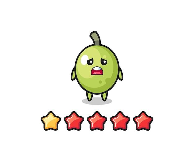 고객 나쁜 평가, 1개의 별이 있는 올리브 귀여운 캐릭터, 티셔츠, 스티커, 로고 요소를 위한 귀여운 스타일 디자인의 그림