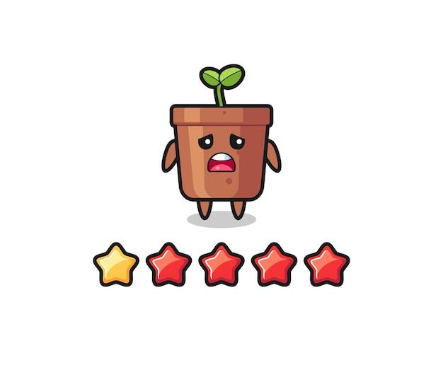 顧客の悪い評価のイラスト、1つ星の植木鉢かわいいキャラクター、tシャツ、ステッカー、ロゴ要素のかわいいスタイルのデザイン