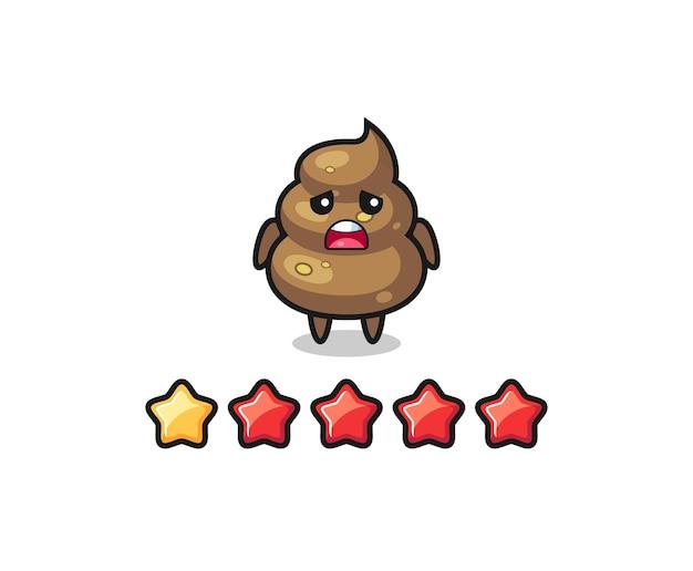 Иллюстрация плохого рейтинга клиента, милый персонаж с 1 звездой, симпатичный дизайн футболки, наклейка, элемент логотипа