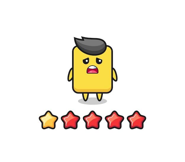 고객의 나쁜 평가, 1개의 별이 있는 옐로 카드 귀여운 캐릭터, 티셔츠, 스티커, 로고 요소를 위한 귀여운 스타일 디자인의 그림