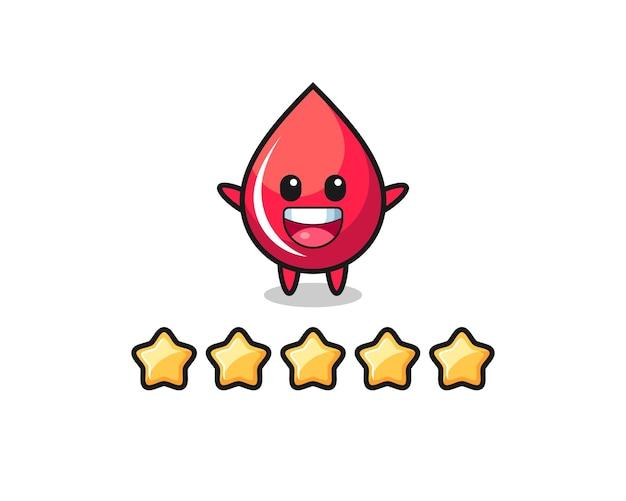 顧客の最高の評価のイラスト、5つ星の血の滴のかわいいキャラクター、tシャツ、ステッカー、ロゴ要素のかわいいスタイルのデザイン