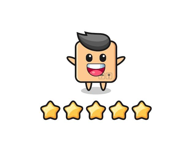 顧客の最高の評価のイラスト、5つ星の段ボール箱のかわいいキャラクター、tシャツ、ステッカー、ロゴ要素のかわいいスタイルのデザイン