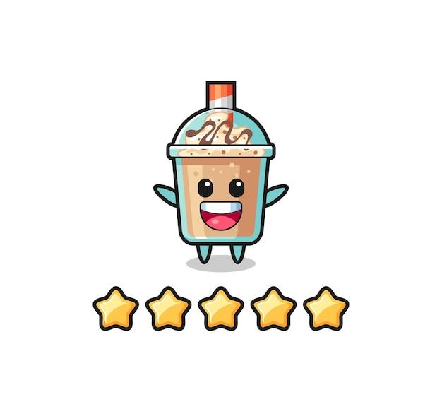 顧客の最高の評価のイラスト、5つ星のミルクセーキかわいいキャラクター、tシャツ、ステッカー、ロゴ要素のかわいいスタイルのデザイン