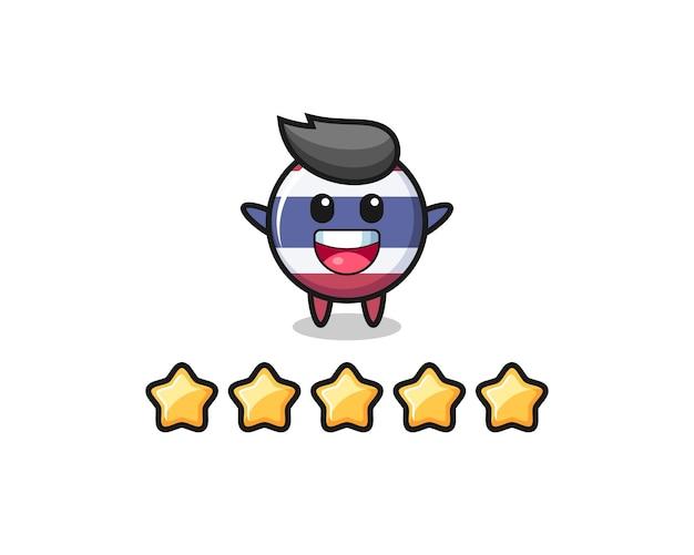 顧客の最高の評価のイラスト、5つ星のタイ国旗バッジかわいいキャラクター、tシャツ、ステッカー、ロゴ要素のかわいいスタイルのデザイン