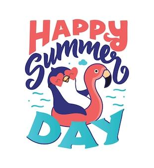 Иллюстрация пингвина в плавательном кольце с надписью фраза - счастливый летний день.