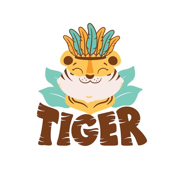 Изображение с головой тигра смешной мальчик дикого зверя с перьями подходит для логотипов дня тигра