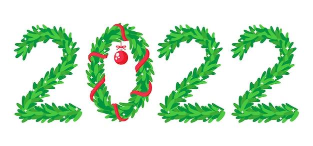 비문 2022, 숫자는 크리스마스 트리와 화환의 형태로 묘사됩니다. 카드, 달력, 웹사이트 배너, 지문, 초대장 등을 위한 벡터 템플릿입니다. 새해 복 많이 받으세요 2022.