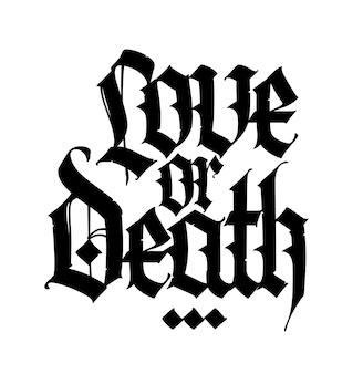 英語の愛または死のゴシックの碑文