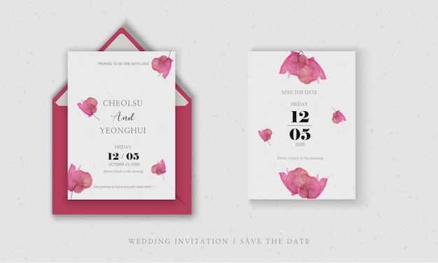結婚式への招待
