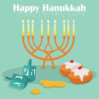 ハヌカのユダヤ教の祝日。