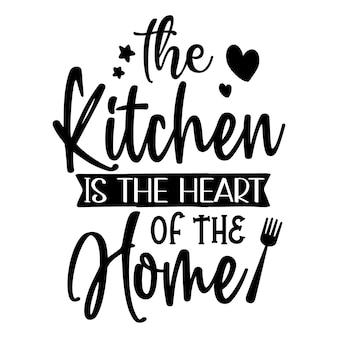 주방은 가정의 핵심입니다.