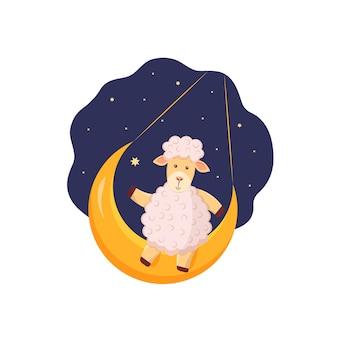 Ягненок сидит на луне на фоне звездного неба