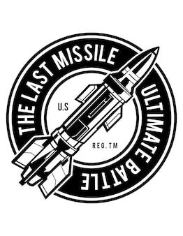 最後のミサイル