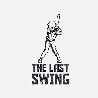 위치 빈티지 그림을 스윙 준비에 타자 야구 선수와 마지막 스윙