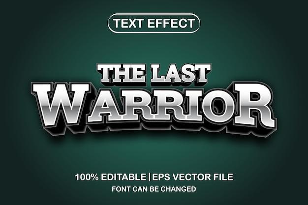 最後の戦士の3d編集可能なテキスト効果