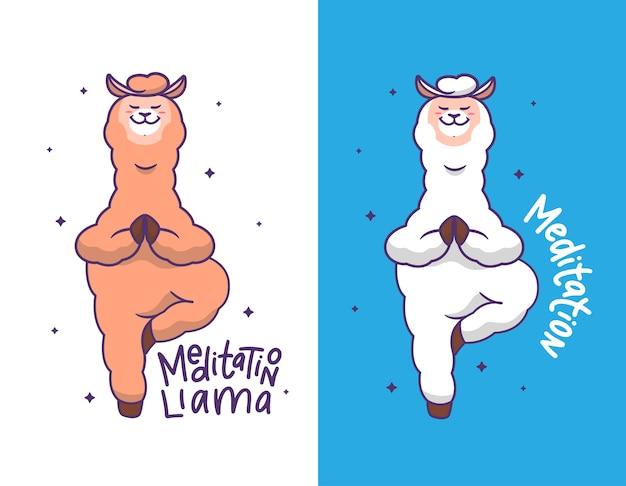ラマアルパカは瞑想中です。漫画風の動物が木のポーズになっています。