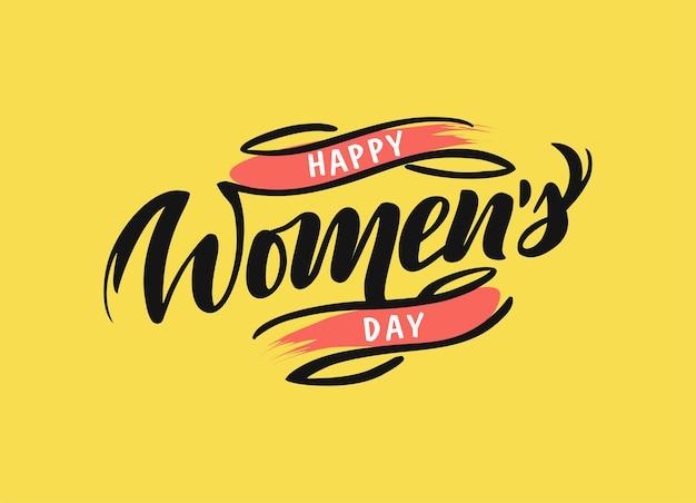 幸せな女性の日のロゴ。手書き書道レタリングフレーズ