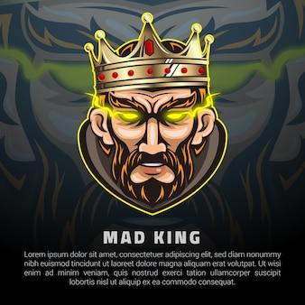 マッドキングのロゴ
