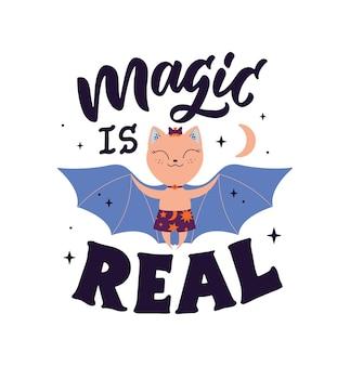 Волшебное изображение с текстом и мультяшной летучей мышью. надпись «магия реальна», а персонаж-ребенок подходит для дизайна на хэллоуин, плакатов с фокусниками и т. д. векторные иллюстрации