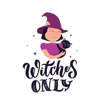 Волшебное изображение с текстом надпись фразы ведьмы только для счастливых дизайнов на день хэллоуина
