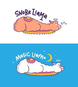 魔法のラマが眠っています。漫画風のアルパカの天使たちが夜にいびきをかく。