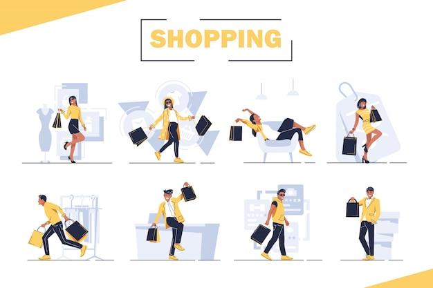 パッケージを持つ男、ファッショナブル。漫画のスタイルのイラスト、ショッピングの男、パッケージを持つ少女、美しい女性が買い物をしています