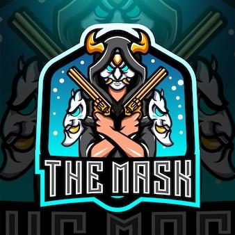 マスクeスポーツマスコットロゴ