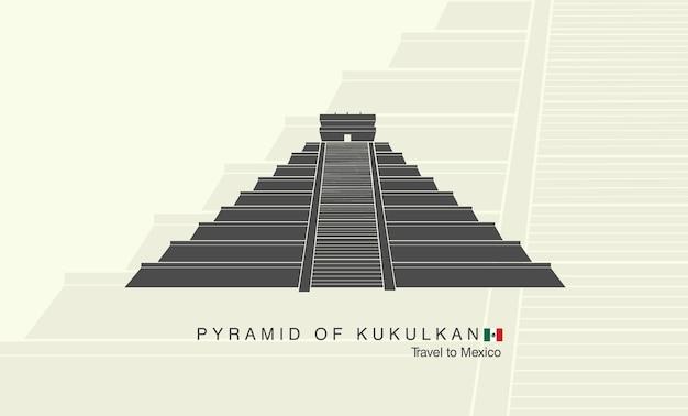 멕시코 kukulkan의 마야 피라미드