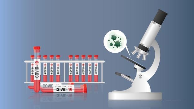 コロナウイルスの薬。顕微鏡、薬の入った試験管、テスト、コロナウイルスcovid-19。図。