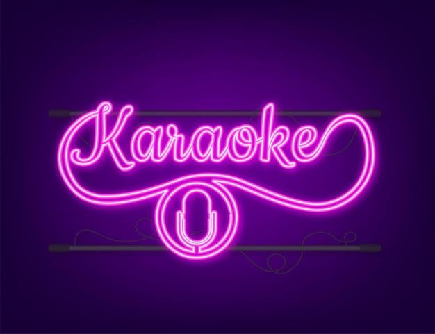 Значок микрофона. абстрактный баннер с караоке. праздничная вечеринка. макет баннера караоке-вечеринки. неоновая иконка.