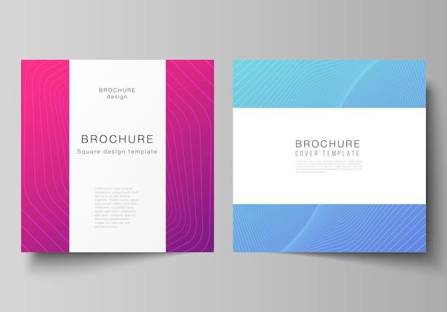 2つの正方形フォーマットの編集可能なレイアウトの最小限のイラストは、パンフレット、チラシ、雑誌のデザインテンプレートをカバーしています。カラフルなグラデーションのビジネス背景を持つ抽象的な幾何学模様。